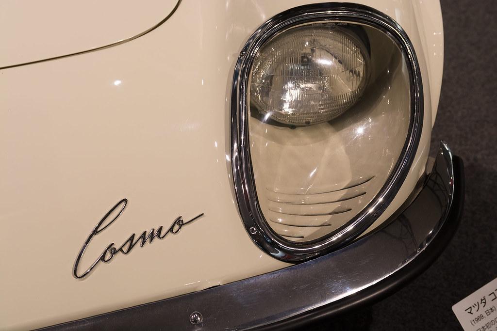 Toyota-Automobile-Museum-44