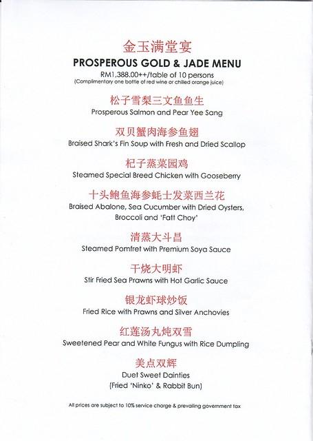 Corus Hotel Chinese New Year Menu 4