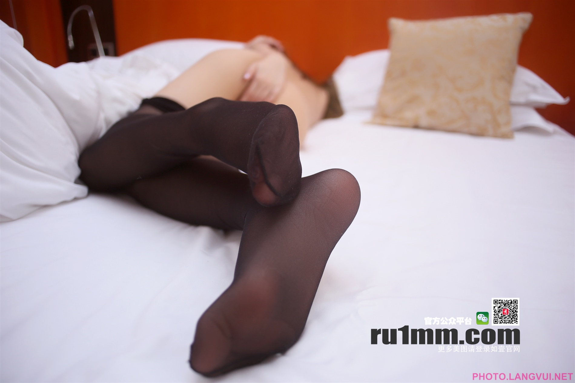 RU1MM No 257