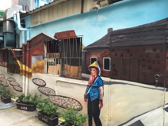 三重彩繪巷