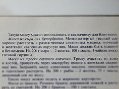 buterbrody-s-seldiu-recept-namazki