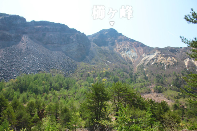 磐梯山_31