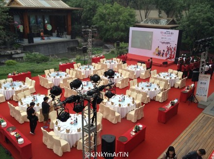 June 30th, 2013 - The setting of the Yao Foundation charity gala in Beijing
