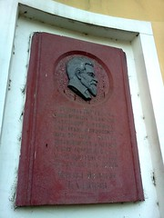 Photo of Mikhail Kalinin red plaque