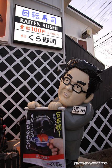 Kura Sushi 無添 くら寿司金閣寺店 mascot