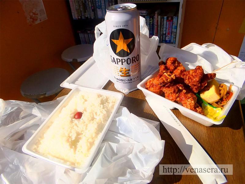 Пиво Саппоро и Караагэ Бэнто