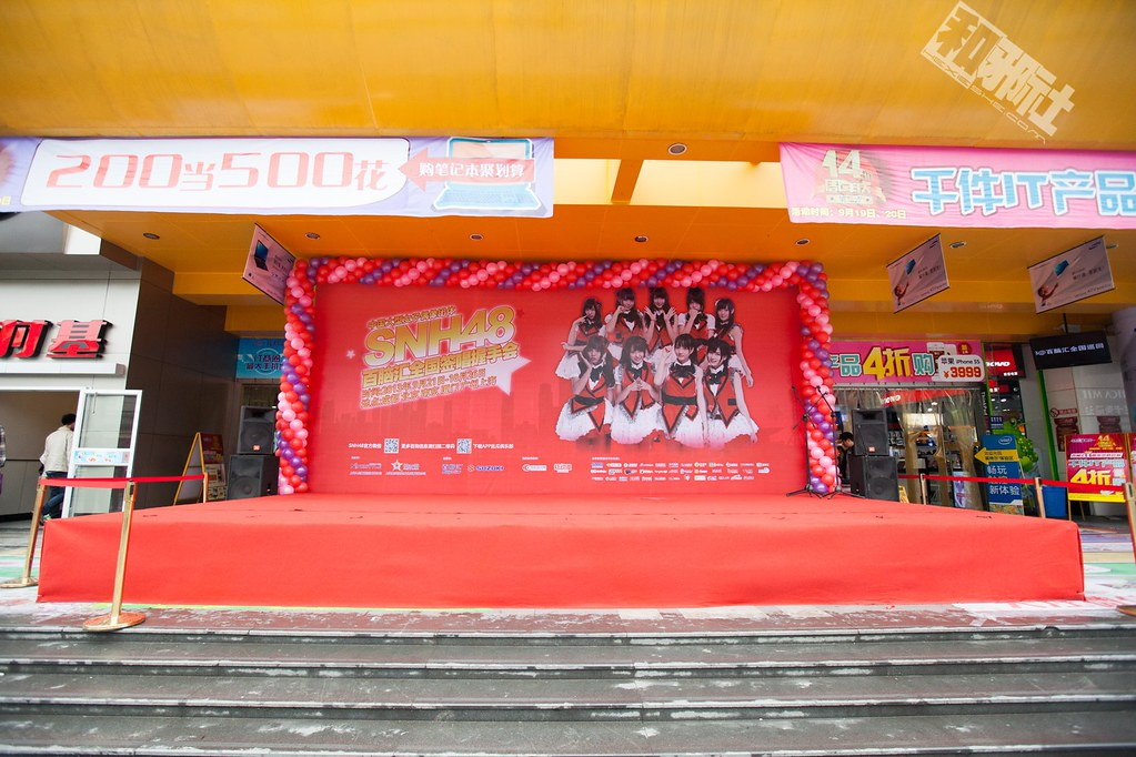 SNH48 成都 签售 百脑汇