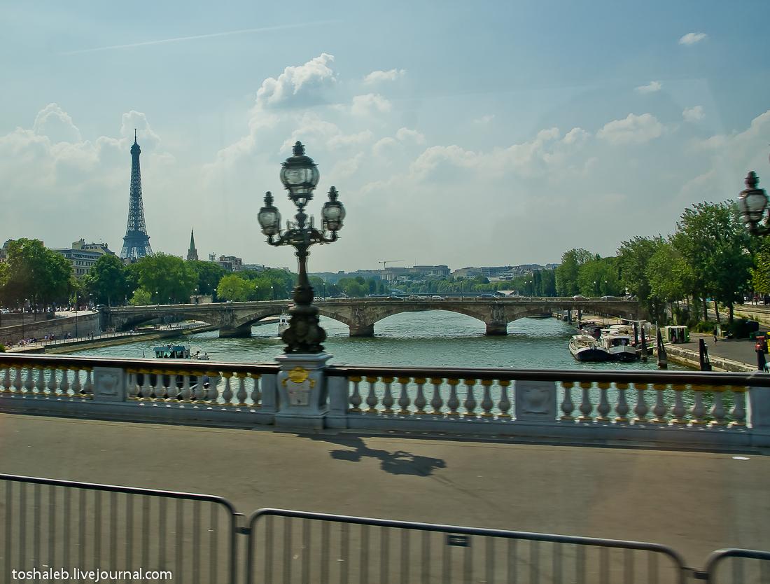 Paris_2-2