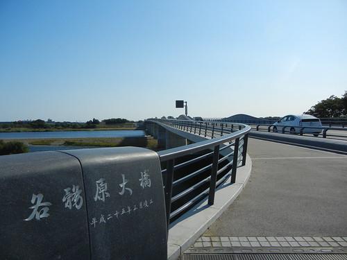 2013年夏・秋_96