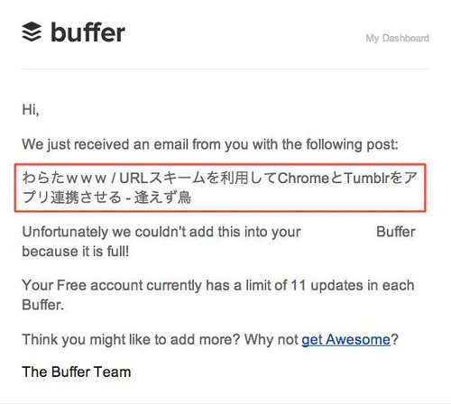 buffer_failed_1