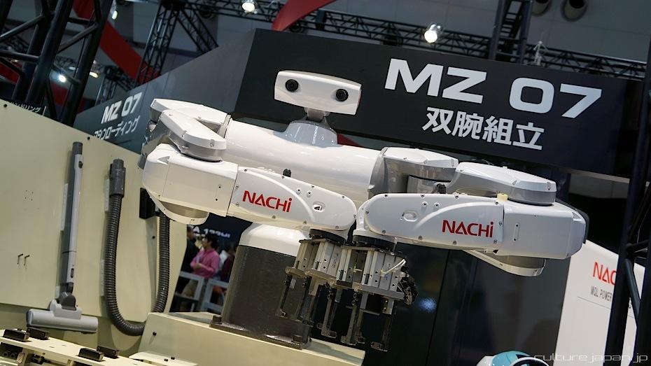 International Robot Exhibition