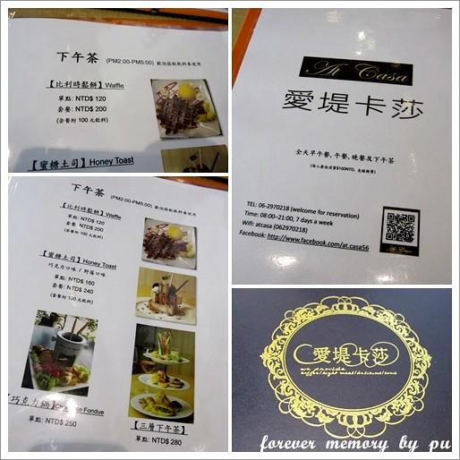 2013.09.28愛堤卡莎 (14).jpg