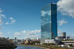 Osaka sunny winter