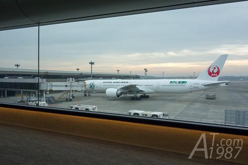 Japan Trip #2 - part 1