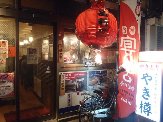 BYE BYE 日本的居酒屋 - naniyuutorimannen - 您说什么!