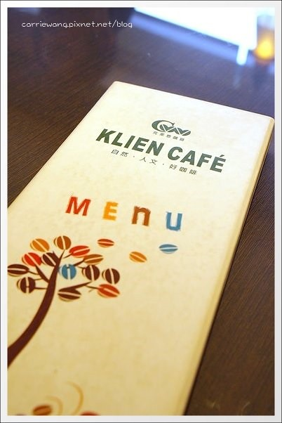 Klien Coffee (16)