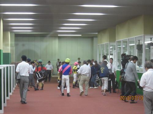 中京競馬場 Chukyo Racecourse