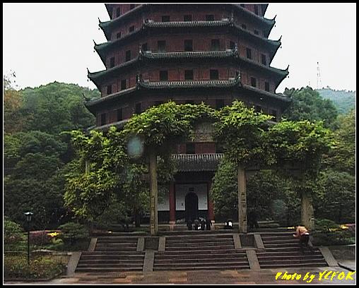 杭州 錢塘江 - 024 (六和塔 下雨中)