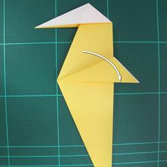 วิธีการพับกระดาษรูปม้าน้ำ (Origami Seahorse) 017