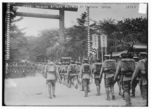 Japan - Soldiers attend festival at Yasukuni Shrine (LOC)
