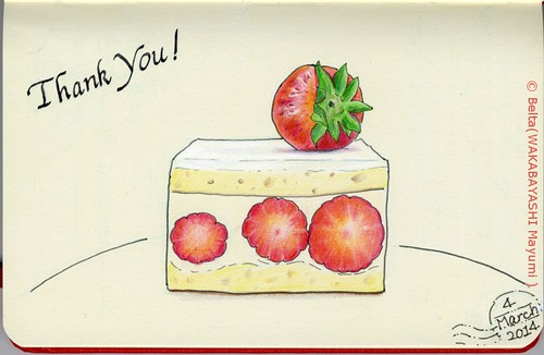 2014_04_04_strawberry_cake_01_s