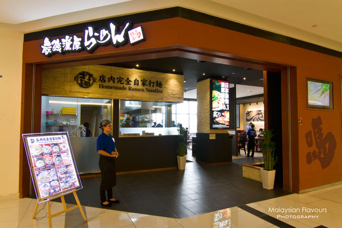bari-uma-ramen-jaya-shopping-centre-petaling-jaya