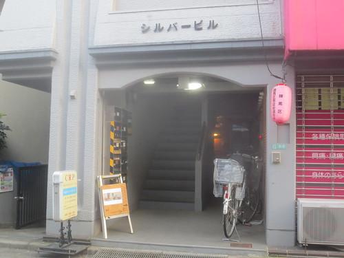 桜台POOL(桜台)