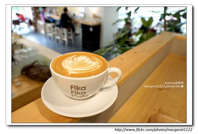 【台北】Fika Fika cafe