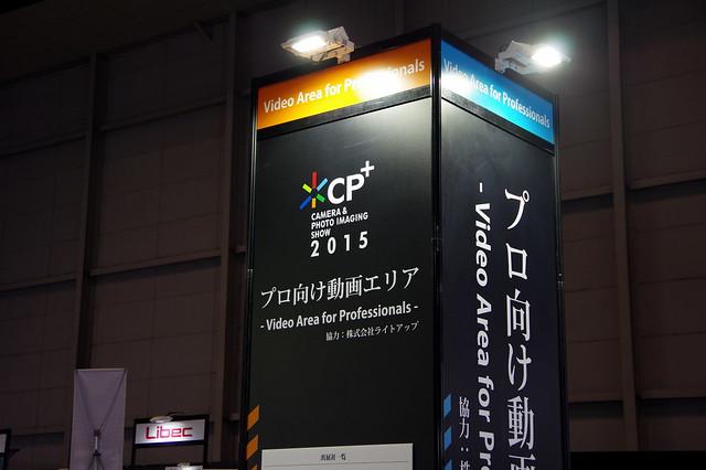 CP+2015_029