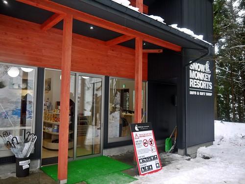 Snow Monkey Park Shop