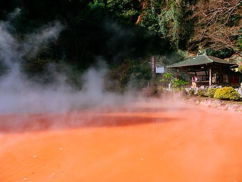 血の池地獄 Chinoike Jigoku