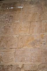 Temple d'Amon
