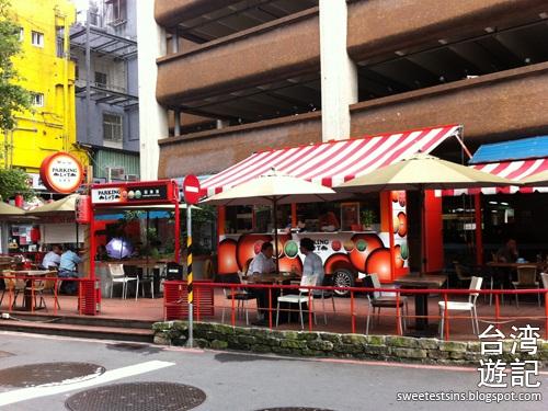 taiwan taipei ximending shilin night market blog (9)