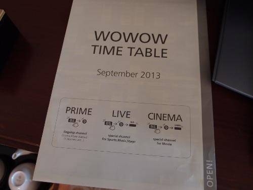 hotelwowow002