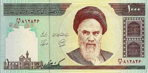 Billete de Irán con la cara de Jomeini