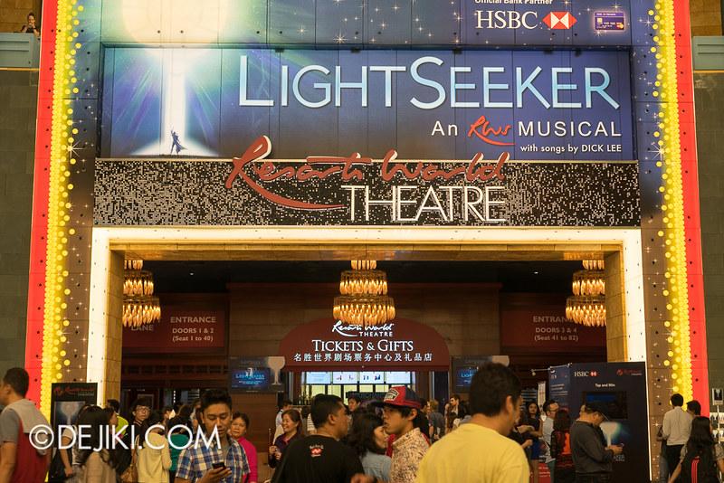Lightseeker - RWS Theatre