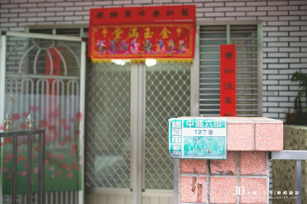 20131012-景康&安淇-1040