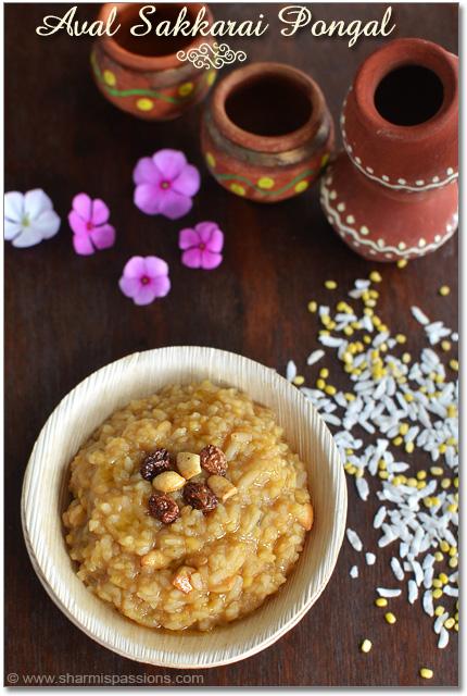 Aval Sakkarai Pongal Recipe