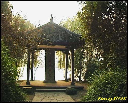 杭州 西湖 (其他景點) - 283 (在西湖十景之 蘇堤 上的蘇堤春曉碑-03)