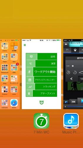 アプリの一覧を表示