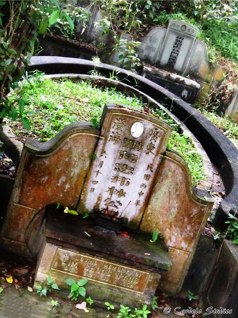 Bukit Brown - Tomb of Lim Chong Pang & Wi Pek Hay 01