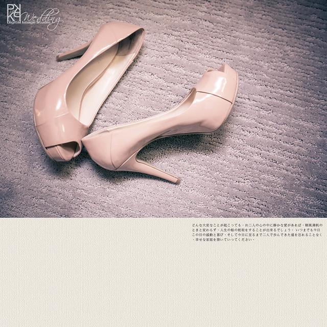 20140119PO-117
