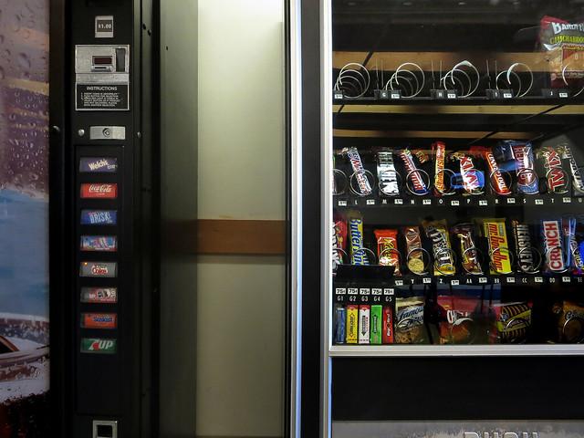 vending machines at Concentra urgent care in Potrero Hill, San Francisco (2014)