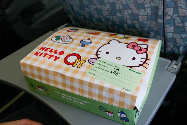 長榮 Hello Kitty 兒童餐餐盒