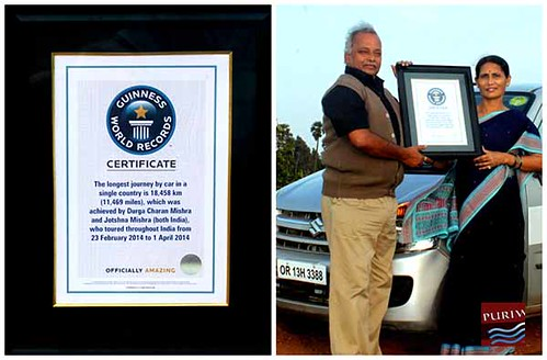 First Couple achieved GUINNESS WORLD RECORDS title for 'Longest journey by car in a single country'