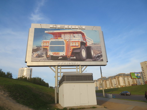 Giant billboard for giant truck
