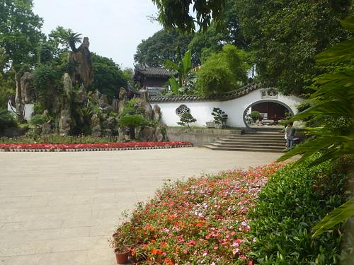 Fujian-Fuzhou-Parc-Lac Ouest (54)