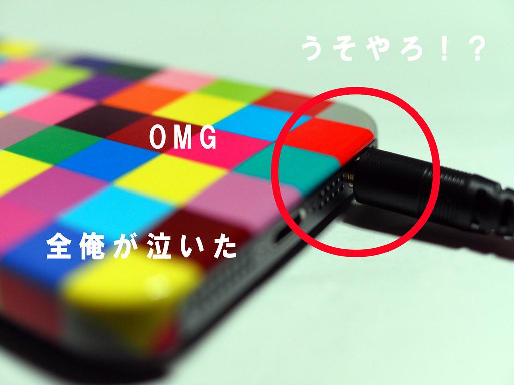 Uncommon × fragment design | fragment design × j-phonic
