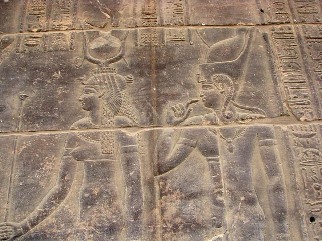 IMG_4479PMR Aswan Philae Temple