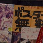 tokaigi_01-31